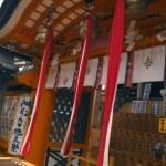 ������, ������: Kyoto Japan