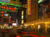 Nathan road - Hongkong — Stockfoto