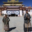 Samye Monastery - Tibet — Stock Photo