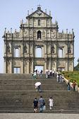 Ruins of St Pauls - Macau — Stock Photo
