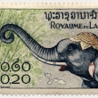 Постер, плакат: Postage stamp South East Asia Laos