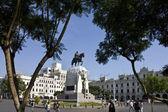 Plaza de San Martin - Lima - Peru — Stock Photo