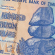 Billets de Banque du zimbabwe - 100 billions de dollars — Photo #17386911