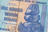 Banknote of Zimbabwe - One Hundred Trillion Dollars — Stock Photo