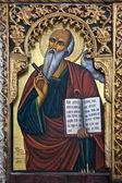 монастырь святой варнава - турецкой кипра — Стоковое фото