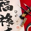 Chinese Calligraphy - Stock Photo