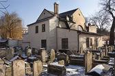 Remuh Synagogue - Kazimierz - Krakow - Poland — ストック写真
