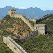 Great Wall of China — Stock Photo #17616519