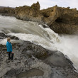 Stock Photo: Rapids near Godafoss Waterfall - Iceland