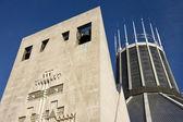 Catholique cathédrale - liverpool - angleterre — Photo