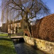 Stock Photo: Hovingham - Yorkshire - United Kingdom