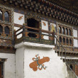kingdom of bhutan — Stock Photo