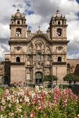 Plaza de Armas - Cuzco - Peru — Zdjęcie stockowe