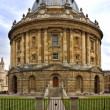 Radcliffe Camera Building - Oxford - Great Britain - Stock Photo