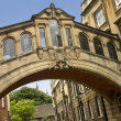 Stock Photo: Bridge of Sighs - Oxford - England