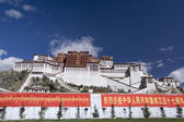 Potala Palace - Lhasa - Tibet Autonomous Region of China — Stock Photo