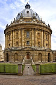 Radcliffe Camera Building - Oxford - Great Britain — Stock Photo