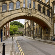 Stock Photo: Bridge of Sighs - Oxford - Great Britain