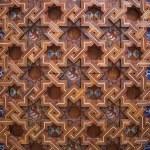 Toledo Cathedral Cloisters - Toledo - Spain — Stock Photo