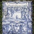 Delft Plaque - Jardim Botanico on the Island of Madeira - Stock Photo