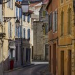 Arles - Provence - South of France - Stock Photo