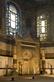 Istanbul - Turkey — Stock Photo