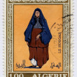 Algerian Postage Stamp - Philately - Stock Photo