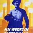 Постер, плакат: German War Propaganda Poster