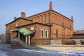 The Old Synagogue - Krakow - Poland — Stock Photo