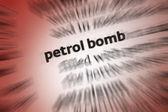 Petrol Bomb - Molotov cocktail — Stock Photo