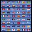 Flags of the World — Stockfoto