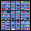 Flags of the World — Stock fotografie