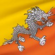 Stock Photo: Flag of Bhutan