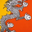 Stock Photo: Detail on flag of Kingdom of Bhutan