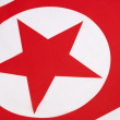 Detail on the flag of North Korea — Foto de Stock
