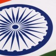 Detail on the flag of India — Stock Photo