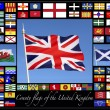 County Flags of the United Kingdom — Stock Photo