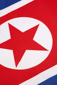 Detail on the flag of North Korea — Stock Photo