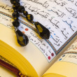The Koran - Islamic Sacred Book — Stock Photo