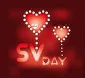 Red heart balloon — Stock Vector
