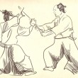 Aikido — Stock Photo