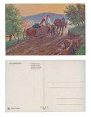 Postcard — Stock Photo