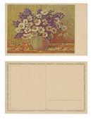 Cartão postal — Foto Stock