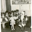 In kindergarten, Santa Claus — Stock Photo #36675165