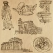 LIBYA 1. Collection of hand drawn illustrations into vector — Vector de stock  #41882649