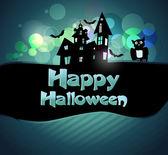 Vector Halloween background with flying bats, old house, pumpkin — Stock Vector