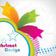 Abstract vector party background. — 图库矢量图片