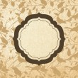Vintage background with branches, birds and frame on craft paper - Stock Vector