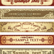 Set of retro banners — Stock Vector