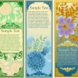 Retro floral banners set — Stock Vector
